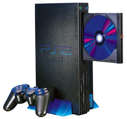 تحميل البرنامج الشهير Usbutil  Playstation2