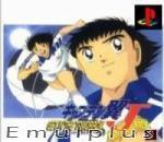 مكتبه العاب بلاى يستاشن Playstation_1_Captain_Tsubasa_-_New_Legend